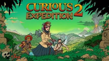 """Полная версия пошаговой roguelike-экспедиции """"Curious Expedition 2"""" выйдет в Steam 28 января"""
