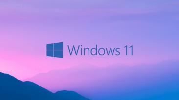Microsoft отреагировала на слив Windows 11 в сеть