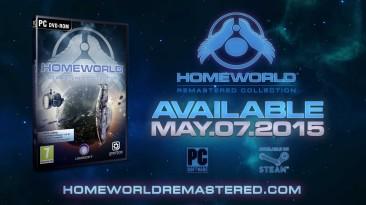 Дисковое издание Homeworld Remastered Collection в продаже