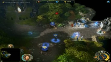 """Might and Magic: Heroes 6 """"Обзор"""""""