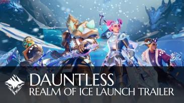 В последнем обновлении для Dauntless игрокам придется искать способы согреться