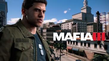 Руководитель Gears рассказал, что ушёл от разработчиков Mafia III из-за творческих разногласий