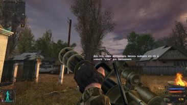 """S.T.A.L.K.E.R.: Shadow of Chernobyl """"Ultimate Outfit Pack 1.1"""""""