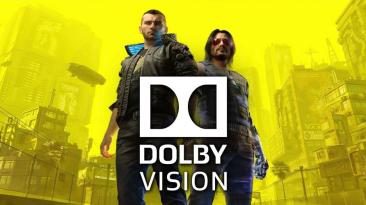Поддержка Dolby Vision в Cyberpunk 2077 появится в следующем году