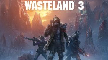 Вышло обновление 1.1.1 для Wasteland 3, улучшающее производительность и стабильность