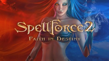Дополнение SpellForce 2: Faith in Destiny вышло в GOG