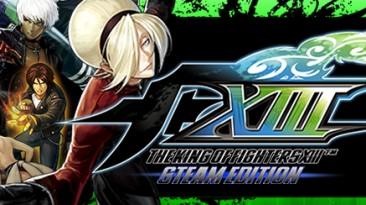The King of Fighters 13: Steam Edition выйдет в сентябре