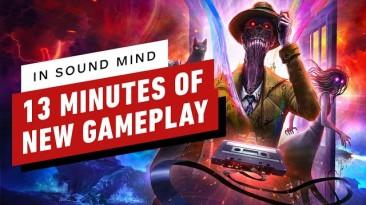 13 минут геймплея In Sound Mind: FPS-хоррор от создателей Nightmare House 2