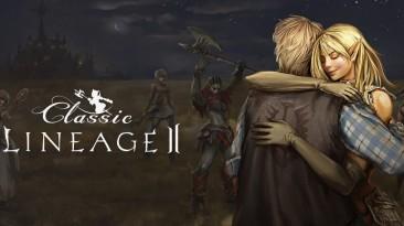 Innova закроет официальный европейский сервер Lineage 2 Classic и удалит всех персонажей