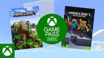 Minecraft появится в библиотеке Microsoft Game Pass на PC