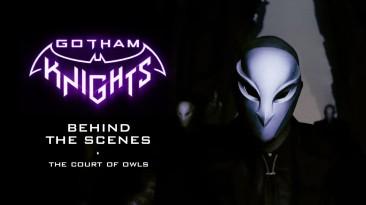 Дневник разработчиков и скриншоты Gotham Knights