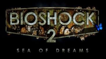 Новость BioShock 2