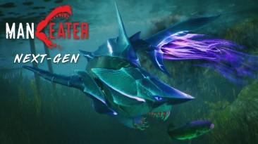 Обновление нового поколения Maneater прибывает на Xbox Series X