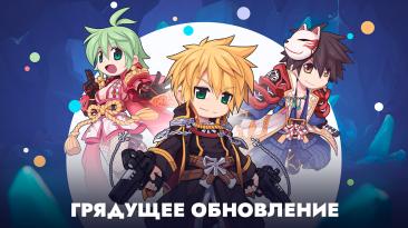 Для российской версии Ragnarok Prime анонсировали новое обновление с новым городом, классами и боссом