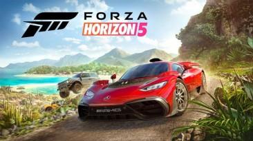 Стало известно сколько места будет занимать Forza Horizon 5