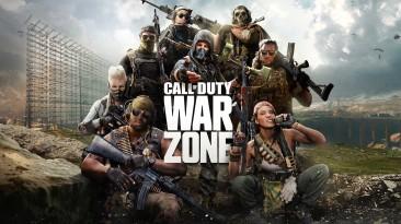 Баг в Call of Duty: Warzone дал некоторым игрокам все скины на оружие