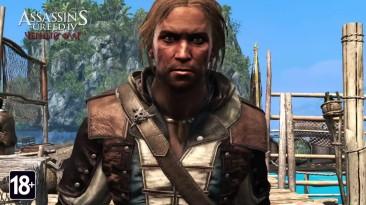 Assassin's Creed Мятежники. Коллекция - трейлер выхода