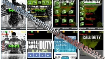 "Call of Duty: Modern Warfare 3 ""Тема для Nokia"""