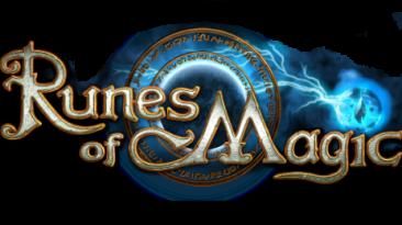 Runes of Magic - юбилей!