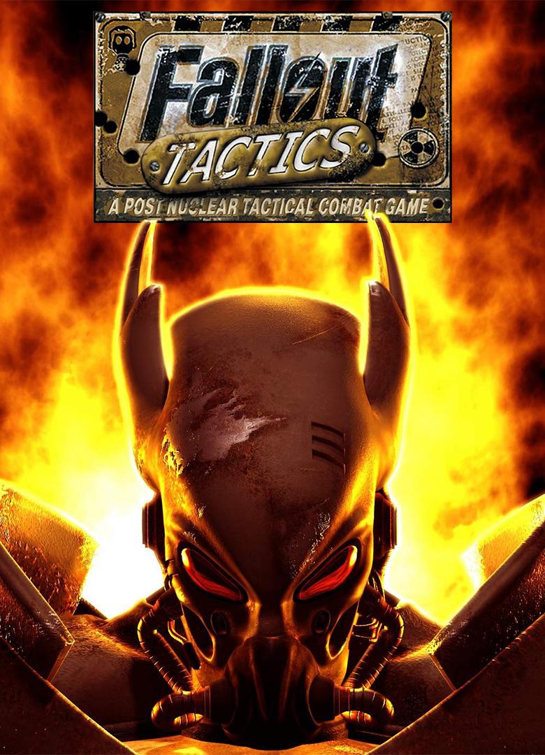 Fallout tactics читы