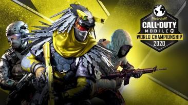 Чемпионат мира по Call of Duty: Mobile отменили из-за коронавируса - призовые раздали участникам