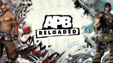 APB: Reloaded - Компенсация игрокам за проблемы с серверами