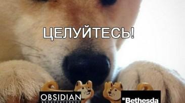 Bethesda и Odsidian в свете последних событий
