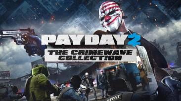 Анонсирован сборник со всеми дополнениями Payday 2: The Crimewave Collection