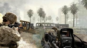 Слух: Французский ритейлер слил информацию о следующем паке карт для ремастера Call of Duty: Modern Warfare