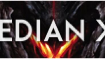 """Diablo 2 """"Diablo II: LoD - Median XL 2017 (003)"""""""