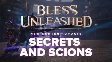 Для консольной версии Bless Unleashed вышло обновление Secrets and Scions