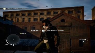 Конфиг Assassin's Creed: Syndicate для ПК с 1 гигабайтом видеопамяти.