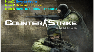Counter-Strike: Source: Трейнер (+4) [Сборка игры 2230303] {KROCKI}