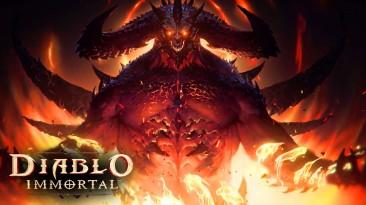 Diablo Immortal выйдет в 2022 году