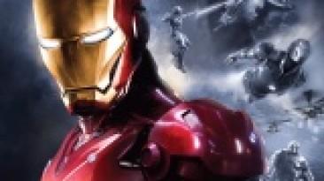 Патч Iron Man v1.1