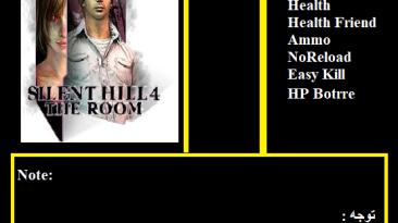 Silent Hill 4: The Room: Трейнер/Trainer (+6) [UPD:04.10.20/GOG] {Abolfazl.k}