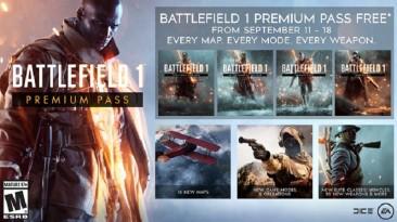 На следующей неделе EA с DICE раздадут полный набор дополнений к Battlefield 1