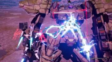 Daemon X Machina, демонстрирует новые атаки в новом видео