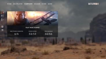 Battlefield 1: Сохранение/SaveПame (100%, сложно, все кодексы)