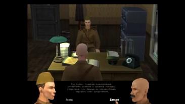 Обзор игры: Silent Storm - Серп и молот