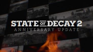 Оружие, одежда и бомба-торт: игра State of Decay 2 празднует годовщину