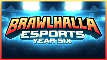 На турнирах по Brawlhalla в 2021 году разыграют миллион долларов