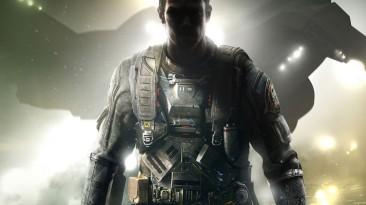 "Call of Duty: Infinite Warfare ""пак обоев"""