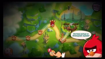 Angry Birds 2 -Очень злые птички (iOS)