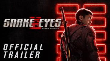 """Официальный тизер-трейлер фильма """"G.I. Joe: Бросок кобры. Снейк Айз"""""""