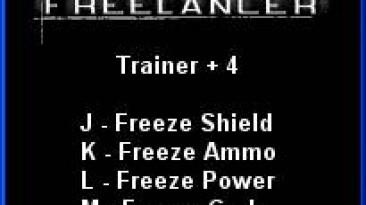 Freelancer: Трейнер (+4) [1.0]