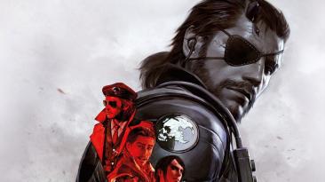 Konami неожиданно выпустила объемный патч для Metal Gear Solid 5