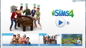 """Sims 4 """"Language Changer"""""""