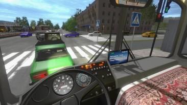 Bus Driver Simulator 2018: Обзор и первый рейс.