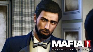 """Mafia II Definitive Edition """"Борода для Вито"""""""